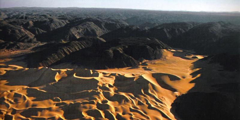 Niger Travel & Tours